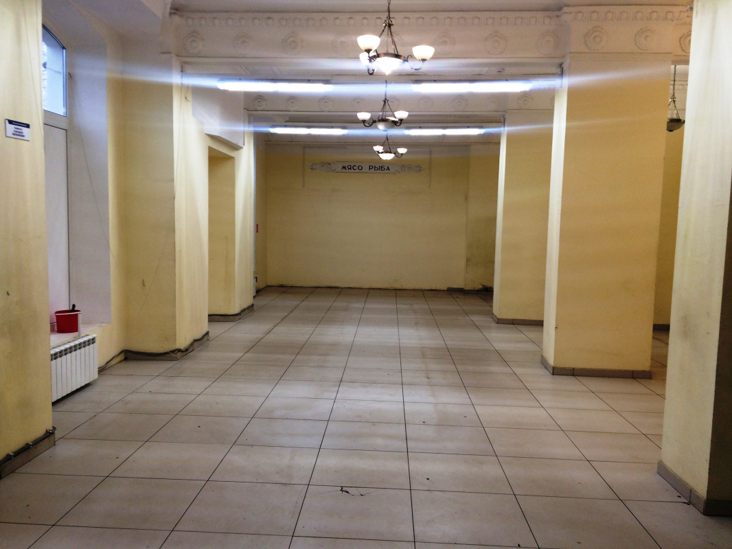 Аренда - Офисные помещения