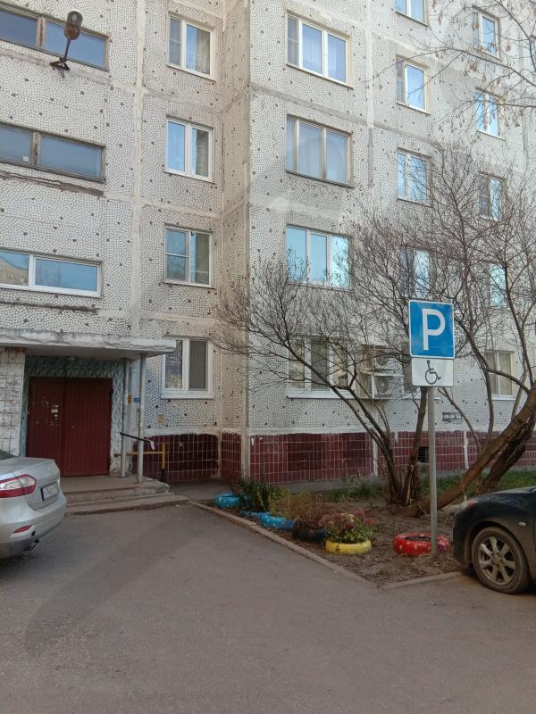 Московская обл, Электросталь г., Тевосяна ул, 14А