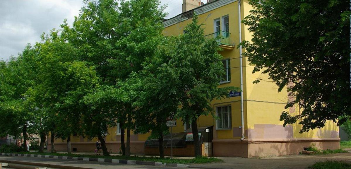 Московская обл, Ногинский р-н, Ногинск г, Рабочая ул, 45