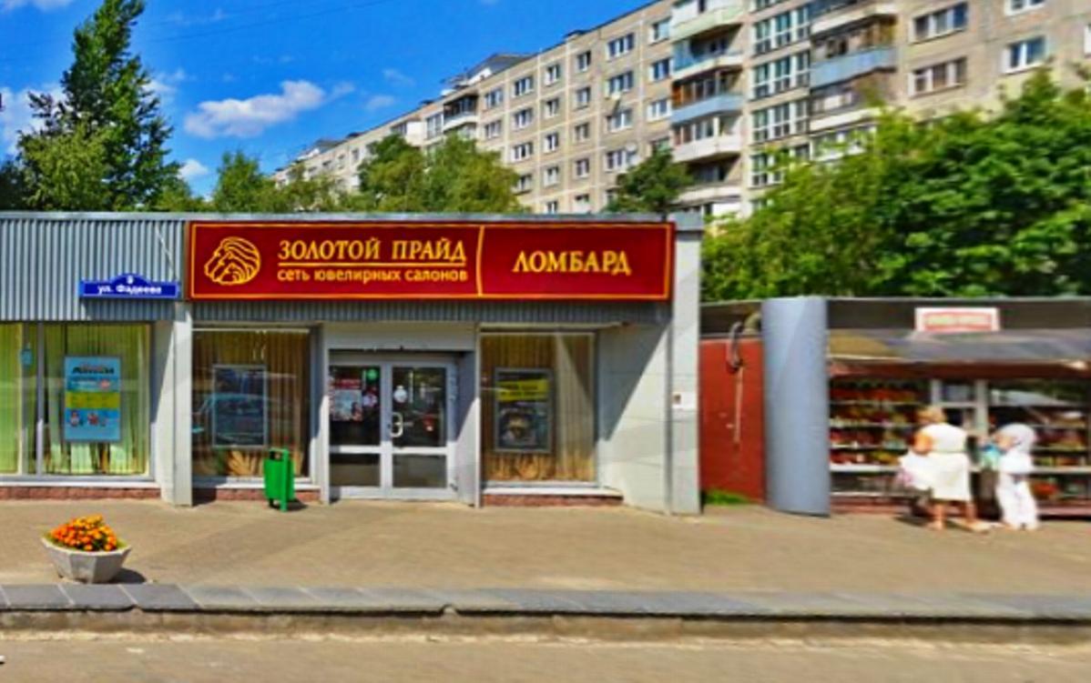 Московская обл, Балашиха г, Фадеева ул, 17