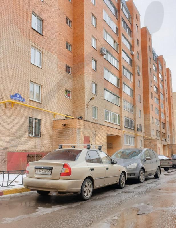 Московская обл, Ногинск г, Советская ул, 28