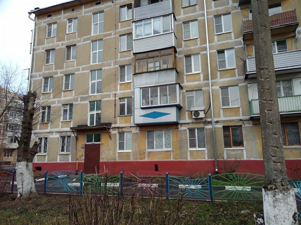 Московская обл, Ногинск г, Ремесленная ул, 2