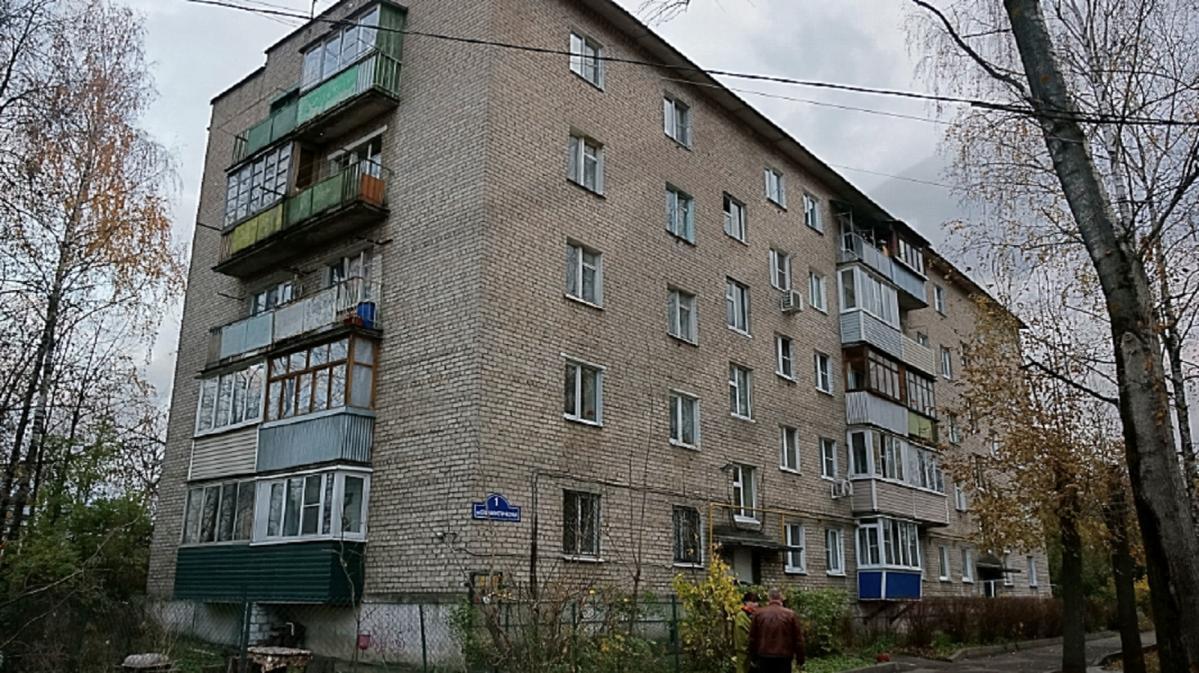 Московская обл, Ногинский р-н, Ногинск г, Социалистическая ул, 1