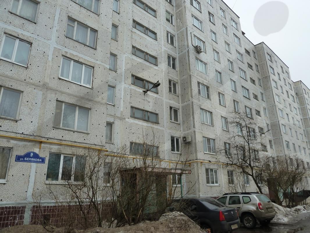 Московская обл, Ногинский р-н, Ногинск г, Белякова ул, 9